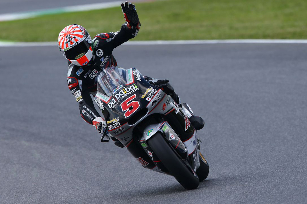 Victoria de Johan Zarzo en el GP de Italia de Moto2