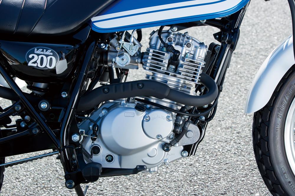 Motor de la Suzuki Van Van 200