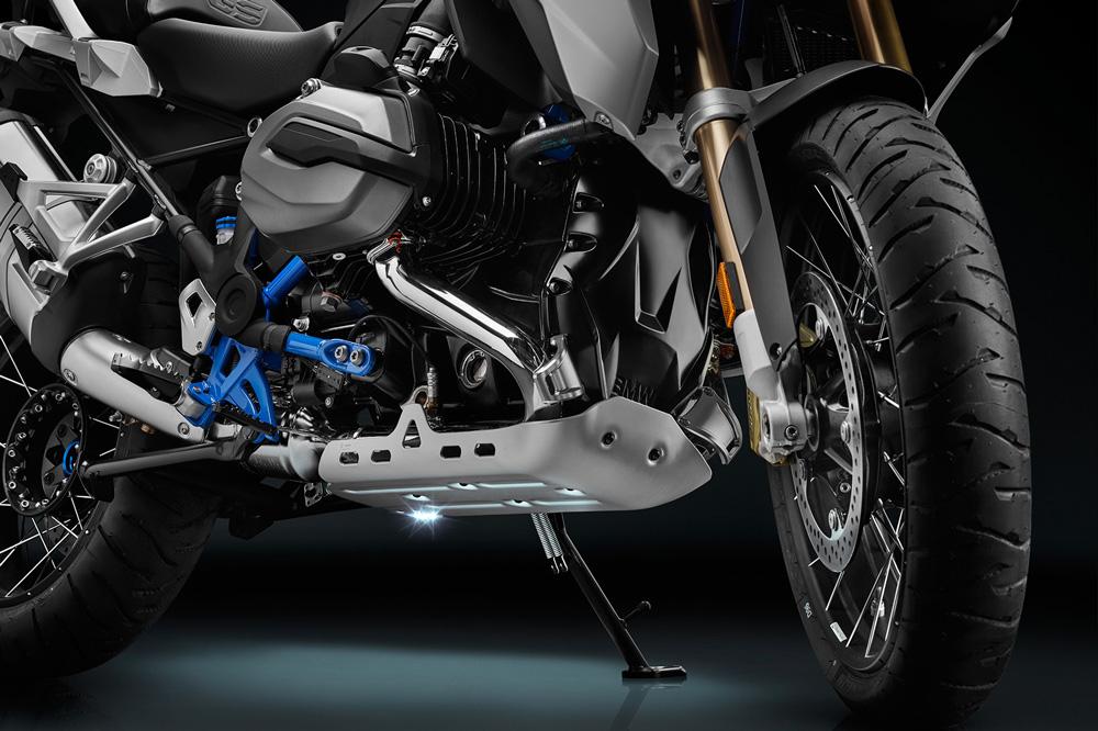 Cubre cárter Rizoma para BMW R 1200 GS
