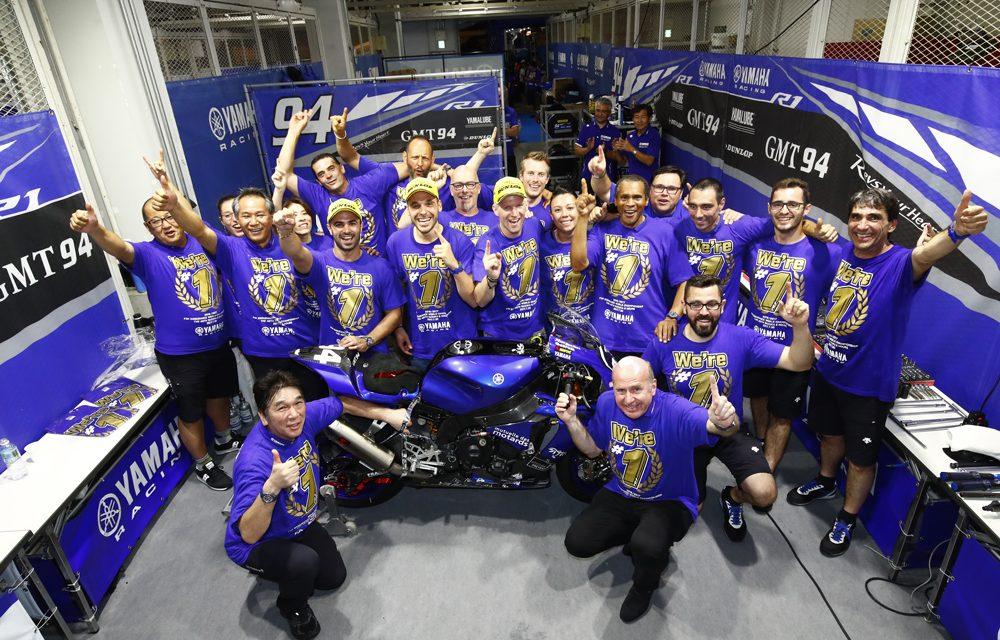 8 horas de Suzuka: Tercera victoria consecutiva de Yamaha