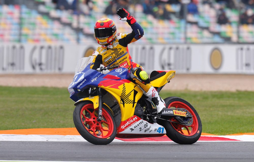 Marc García, primer Campeón del Mundo Supersport 300