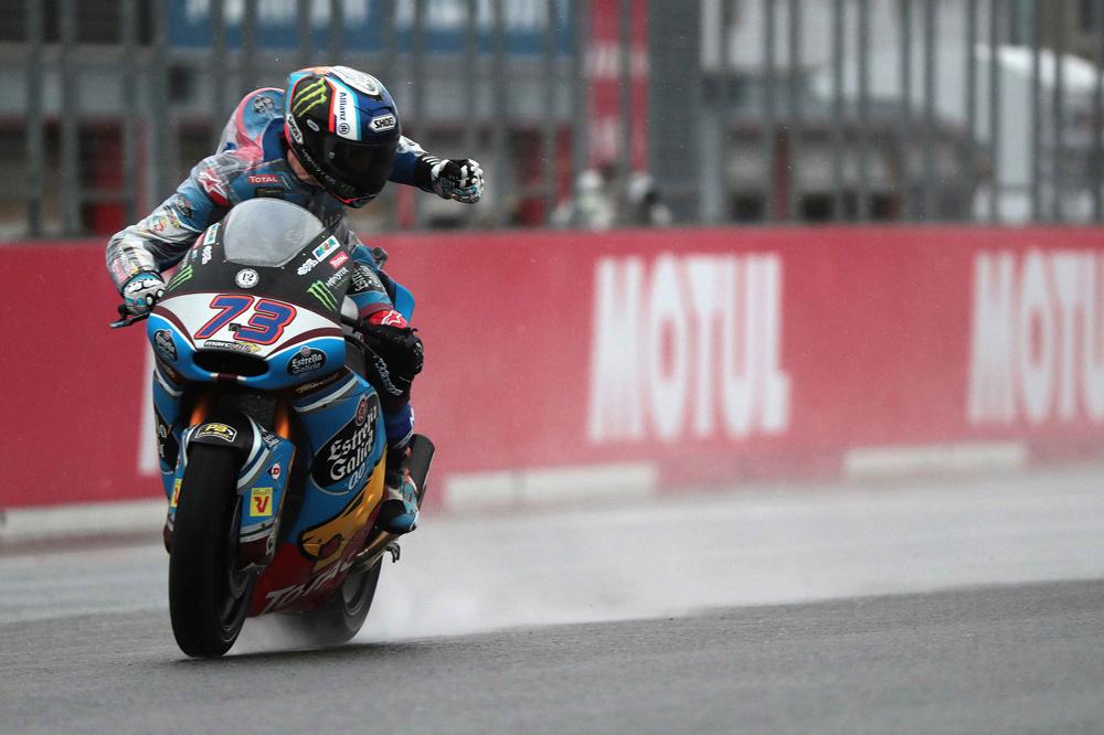 Alex Marquez logra una gran victoria en el GP de Japón