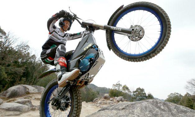 Yamaha ya tiene su moto de trial eléctrica