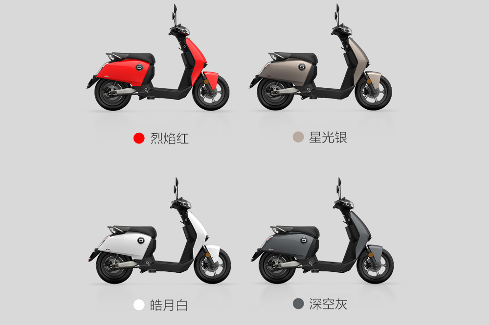 Xiaomi Super Soco Scooter Electrico
