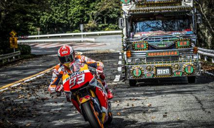 Marc Marquez y Red Bull rinden tributo a la cultura japonesa del motor