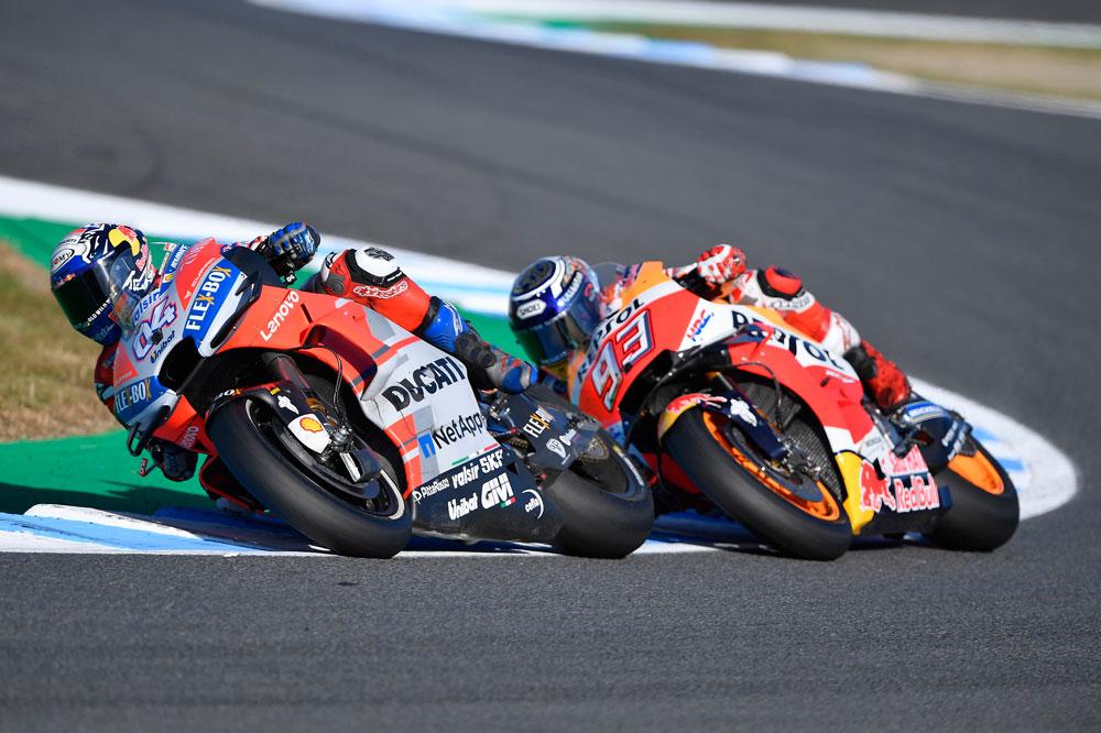 Dovizioso y Marquez en el GP de Japón 2018