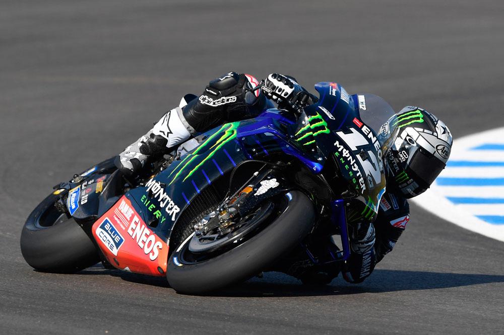 Maverick Viñales fue tercero en el GP de España en la categoría MotoGP