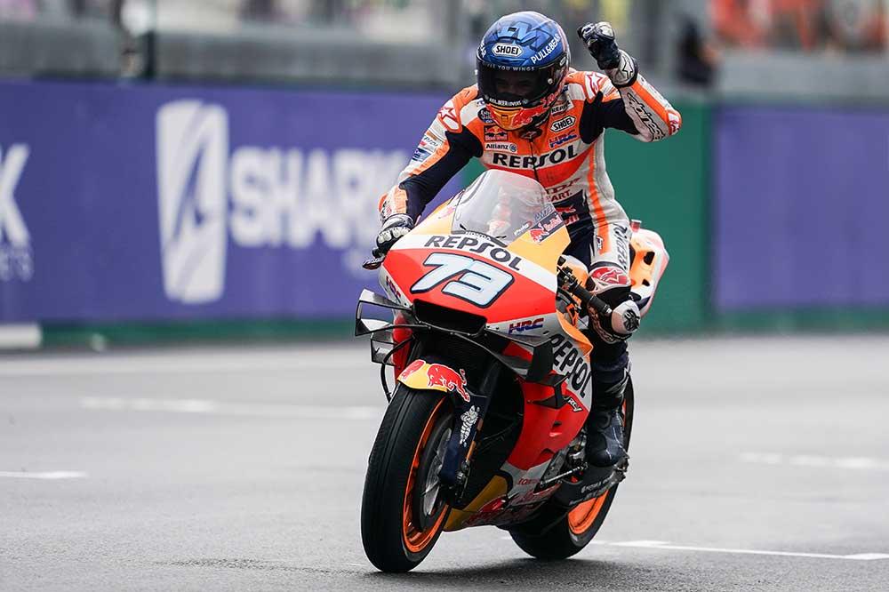 Alex Márquez ha logrado su primer podio en MotoGP, segundo por detrás de Danilo Petrucci.