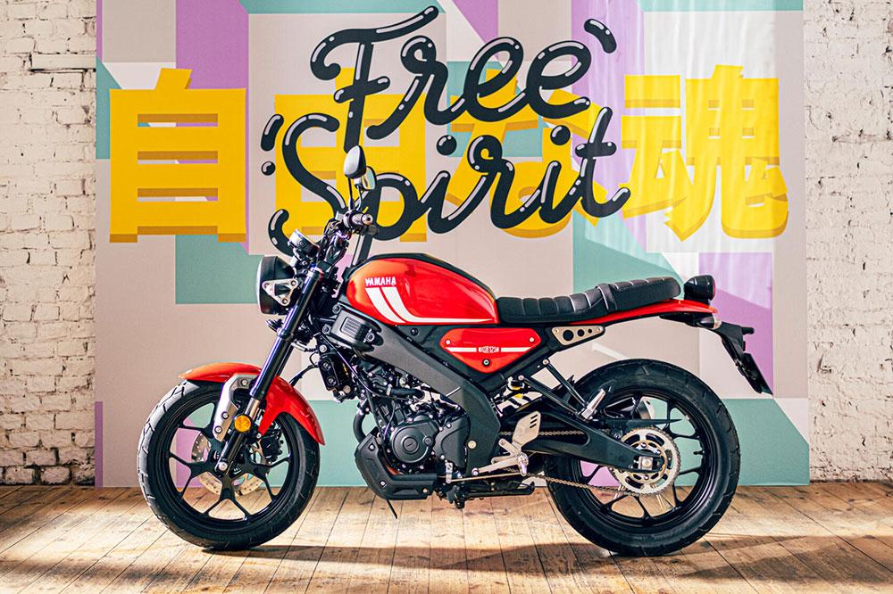 La Yamaha XSR 125 tendrá un precio de 4.399 euros